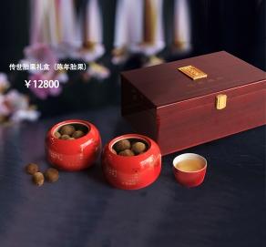传世胎果礼盒 320克 12800元
