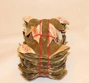 复兴隆珍藏七爪礼盒 500克 19800元